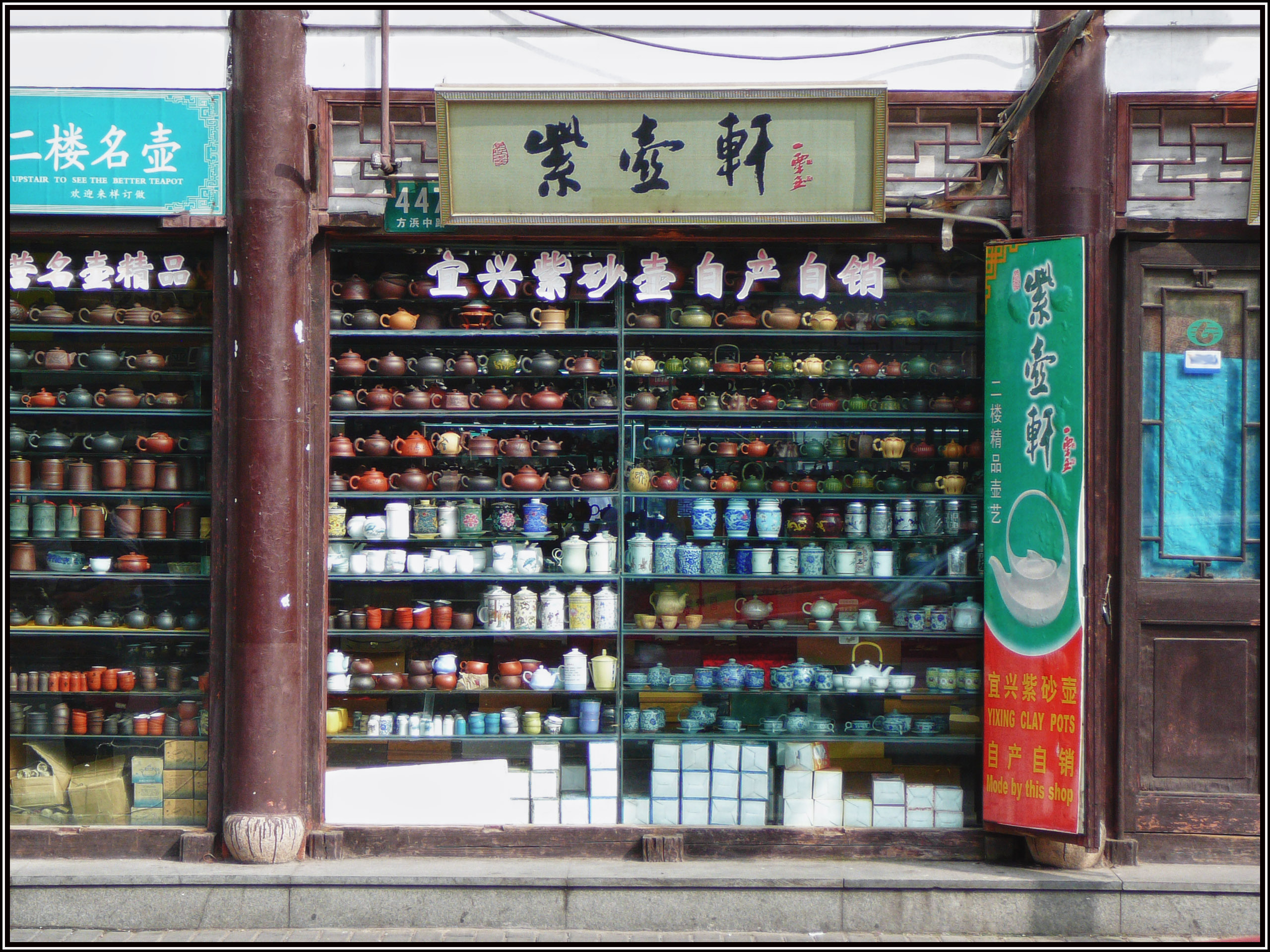 Tea shops near the yu garden shanghai china gaucho 888 for Shopping in cina