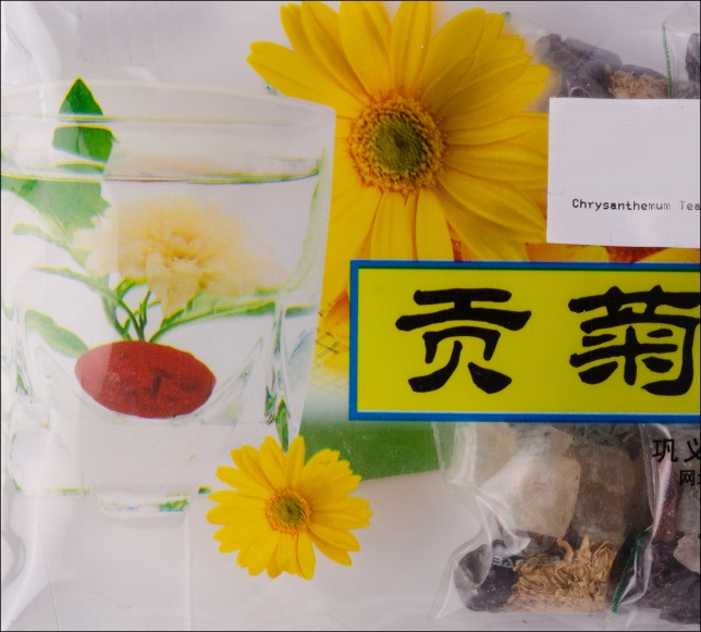 Nice herbal tea package from China. On the bottom right it shows one of the small transparent package