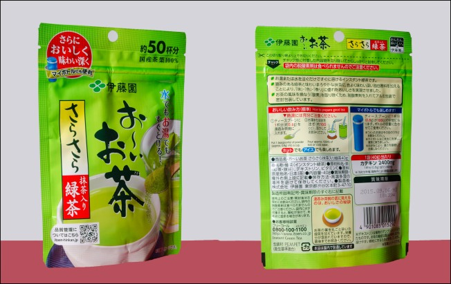Green tea bags matcha