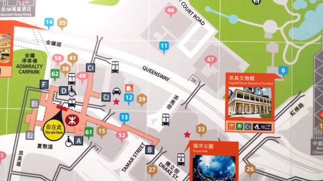 Map of the Admiralty MTR station indicating exit C1 and the museum is on the right.